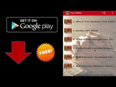 Audio Bible MP3 Free Online - Audio Bible App