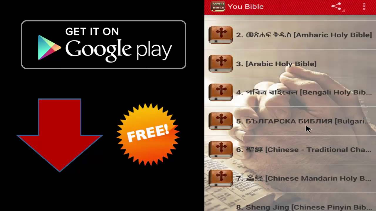 Audio Bible MP3 Free Online - Audio Bible App