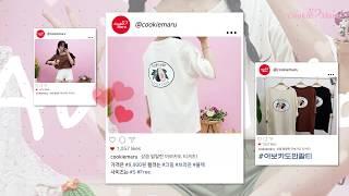 [쿠마tv]키작녀쇼핑몰,44사이즈,10대소녀, 소개영상…