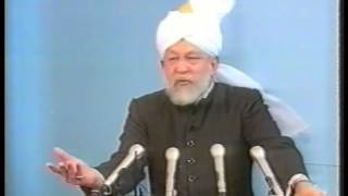 Friday Sermon 12 March 1993