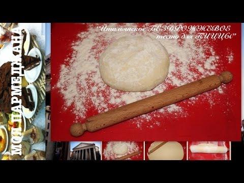 пицы фото рецепты