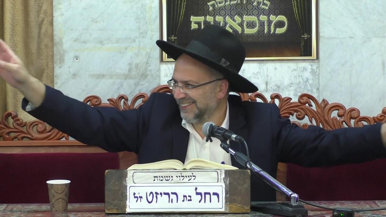 הרב דוד אדרי הוה דן את כל האדם לכף זכות