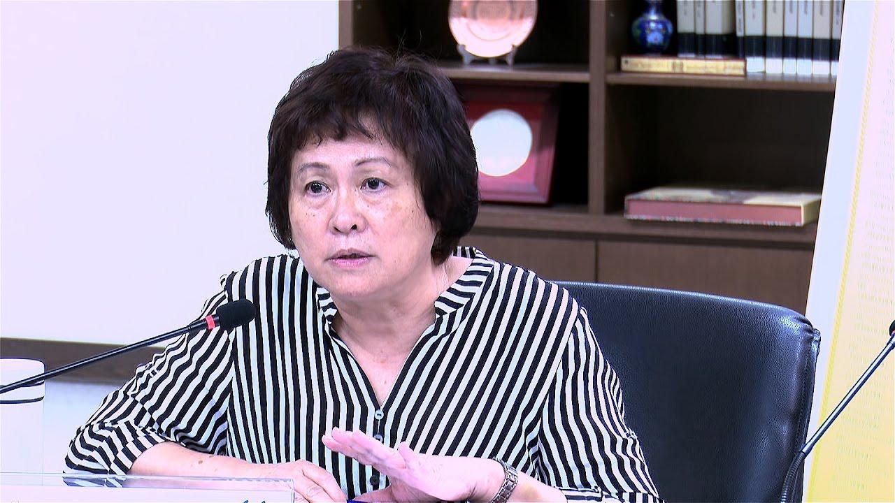 父母與成年子女法律關係-從法律繼受與法律比較觀點分析(試聽)-陳惠馨 - YouTube