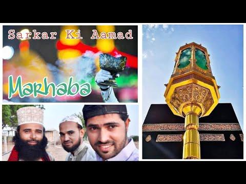 Paisa Kya Chiz Hai Hum Ghar Bhi Nat Eid Milad