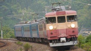 【鉄道PV】さよなら国鉄急行形電車475系
