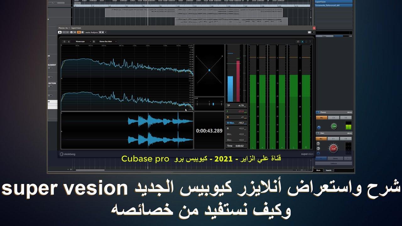 Download Cu 251شرح واستعراض أنلايزر كيوبيس الجديد super vesion وكيف نستفيد من خصائصه