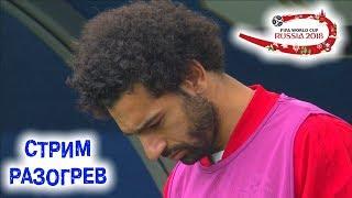 Футбольный разогрев в FIFA 18 | Как остановить Салаха?