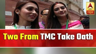 Two From TMC Take Oath As Lok Sabha Members | ABP News