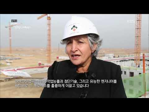 hanwha project video