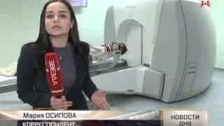 Кибер-нож: в госпитале Бурденко проводят операции без скальпеля(В год здесь оперируют около 15 тысяч пациентов, что пока почти в три раза меньше, чем необходимо. Аппарат..., 2015-05-19T21:48:58.000Z)