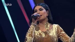آریانا سعید - کنسرت ویژه - ګرانه دلبره / Aryana Sayeed - Special Concert - Grana Delbara