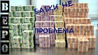 Фокус от likemagic.ru: Горячие деньги из воздуха