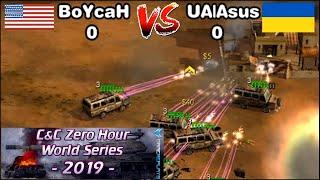 BoYcaH vs UA|Asus! World Series Semi-Finals! Best Of 9 Games! CNC:ZH Player-View