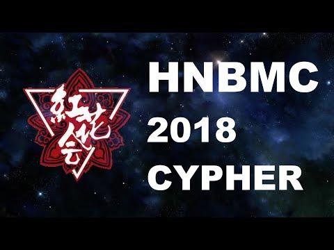 【红花会 - HNBMC 2018 CYPHER】贝贝/PGOne/弹壳/MAI/丁飞/DP/毕冉/啊之(歌词版)