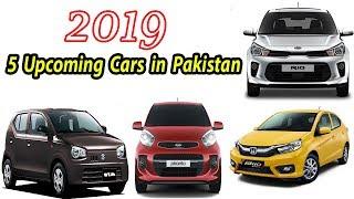 New Suzuki Cars In Pakistan Cenksms