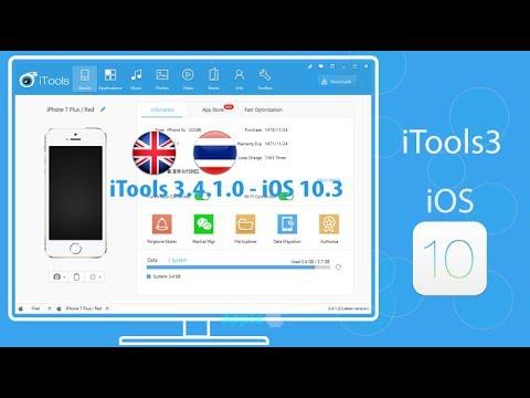 itools 3.4.1.0
