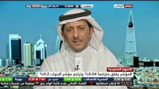 سكاي نيوز عربية 5/18/2016 | تصنيف وكالة موديز الائتماني للشركات السعودية