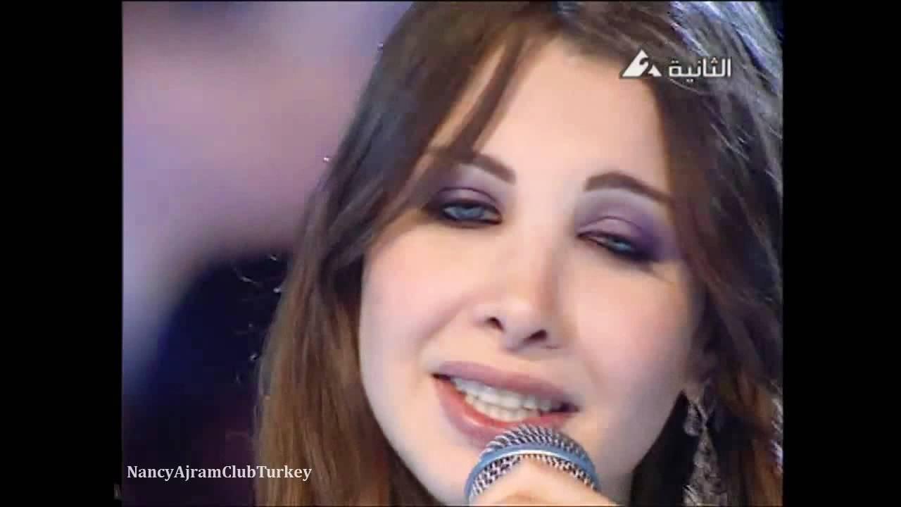 EL NANCY AJRAM MAAKOUL TÉLÉCHARGER GRATUIT MUSIC GHARAM