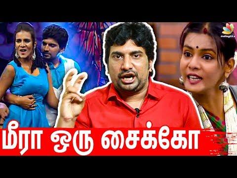 மீரா ஒரு சைக்கோ: Jodi No 1 Saif About Bigg Boss Meera Mithun | Sangeetha Fight