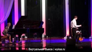 Отчетный концерт детской музыкальной школы г. Выкса(http://wyksa.ru/2015/05/15/otchetnyi-koncert-detskoi-muzykalnoi-shkoly-g-vyksa-video.html 14 мая в ДК металлургов АО