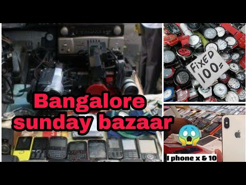 Secret Chor Bazaar in bangalore | Sunday bazaar chikpet | cheap mobile phones #Chorbazaar