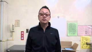 東京都江戸川区 中学生野球チーム 上一色中学校 西尾監督へのインタビュー