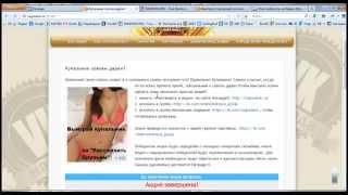 Акция - купальник(Видео отчёт о проведении очередной акции от сайта www.nagradavk.ru., 2013-06-02T21:16:56.000Z)