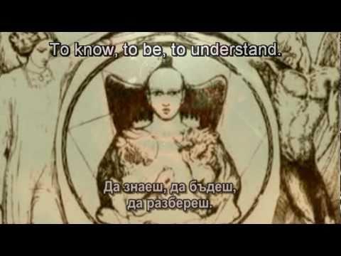 George Ivanovich Gurdjieff & METAMORФOZA DOX SEXPEN