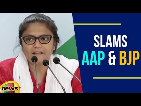 Sushmita Dev In A AICC Press Briefing Slams AAP and BJP   Mango News