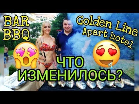ЧТО НОВОГО в отеле Golden Line. Главные изменения. Болгария. Золотые пески