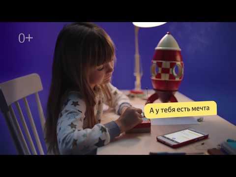 Алиса - Мечта