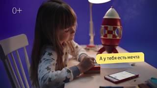 видео Эксперимент: дети отвечают на взрослые вопросы – Большая Деревня