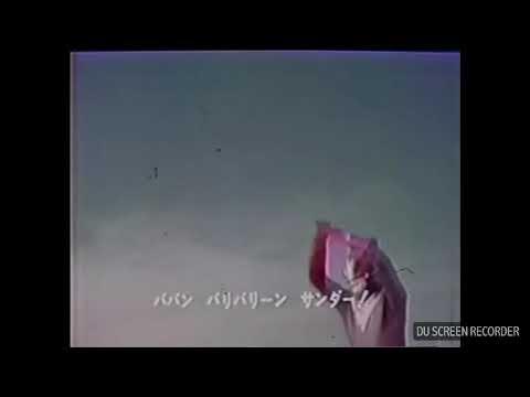 サンダーマスク op/ed