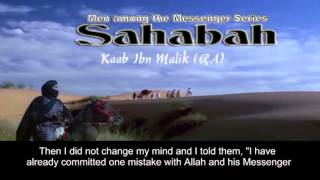 kaab ibn malik his love for the messenger saws