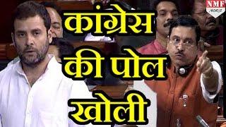 LS में RSS के मसले पर RAHUL GANDHI को BJP का मुंहतोड़ जवाब, की बोलती बंद