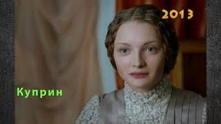Вилкова Екатерина Как изменилась актриса из сериала Гостиница Россия, Отель Элеон