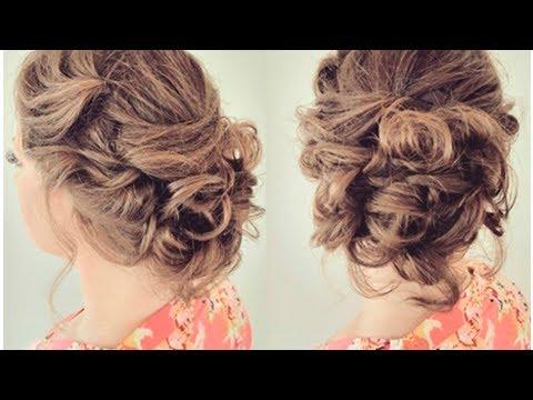 Peinados Para Madrinas 50 Ideas Vistas En Internet Youtube
