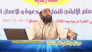 firak-sects-deviations-sheikh-abdul-haseeb-madani