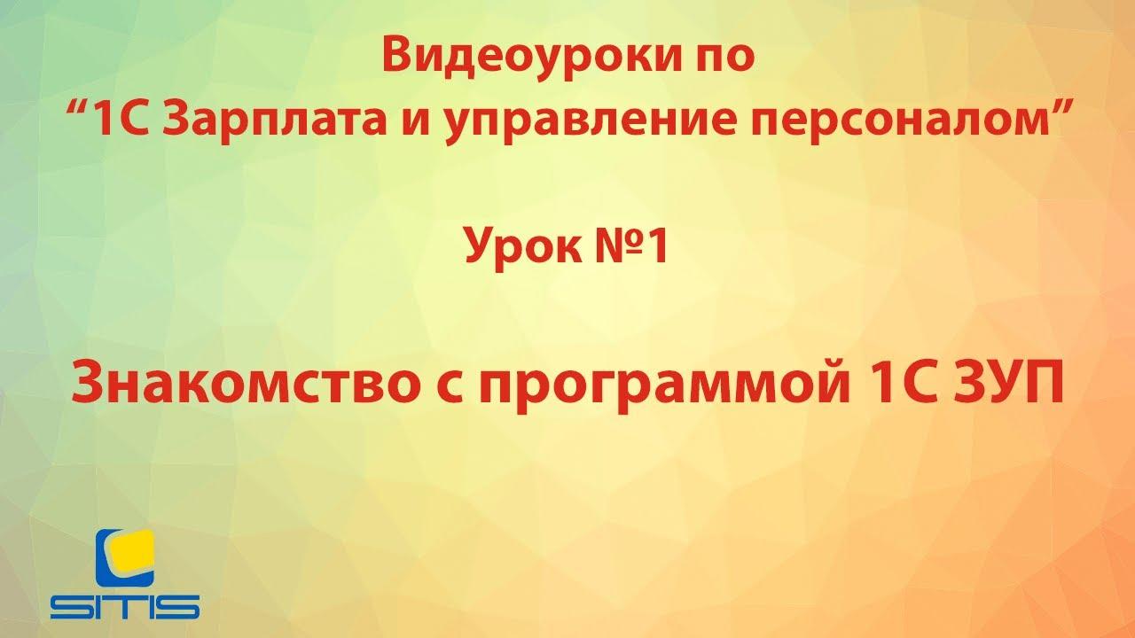 Обучение 1с i украина магистратура бесплатное обучение