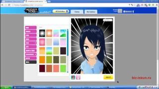 Как сделать аниме персонаж онлайн. Анимированные картинки(Блог: http://biz-iskun.ru/ В представленном видео показано, как легко и просто можно сделать аниме персонаж в онлайн...., 2016-04-30T09:23:48.000Z)