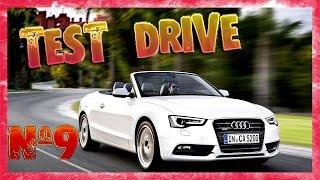 Тест драйв Audi A5 - Немного перчика!