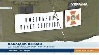Рясні хуртовини приніс в Україну південний циклон