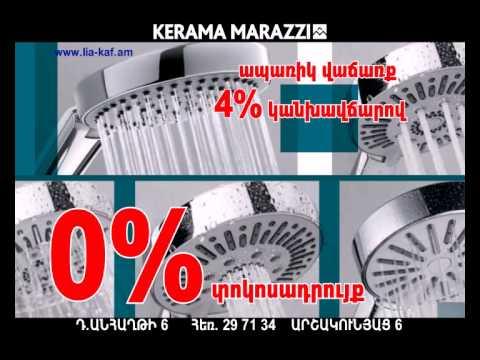 keramma marazzi Armenia credit 0% 30