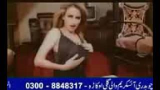 pakistani-full-nanga-mujra-12