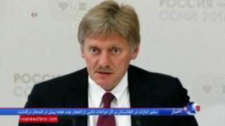 کاخ سفید: استقرار موشک های کروز روسیه، یک پیمان سی ساله را نقض کرد
