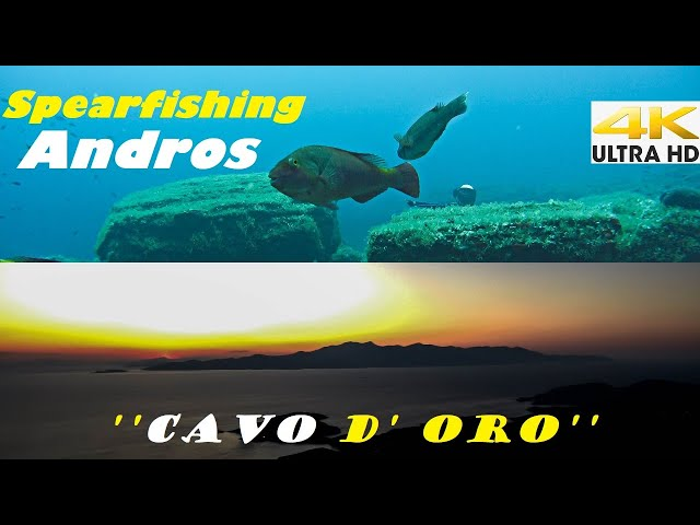 Spearfishing 🇬🇷  | CAVO d' ORO 🌊 The most DANGEROUS passage in the AEGEAN Sea ✅