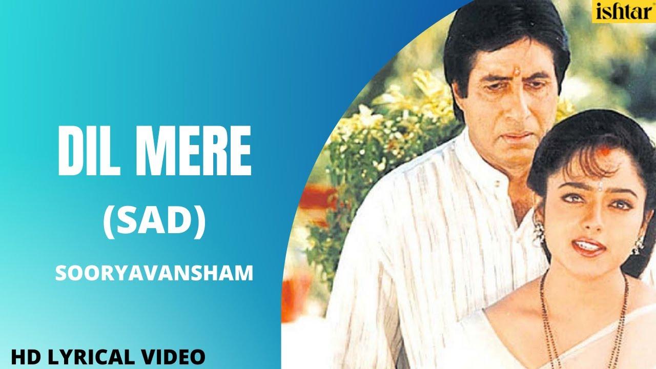Dil Mere - Sad | Sooryavansham | Lyrical Video | Kumar Sanu | Amitabh Bachchan | Soundary