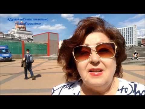 Смотреть Киев. Опрос. Хотите возврата СССР? онлайн