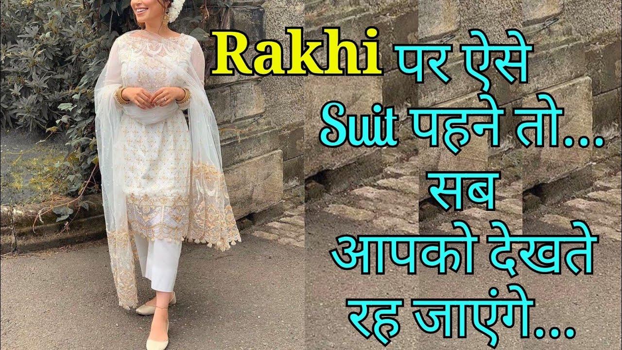 2020 Most Beautiful Punjabi suit design || Party wear Dress || Rakhi special Suit || Pant Plazo suit