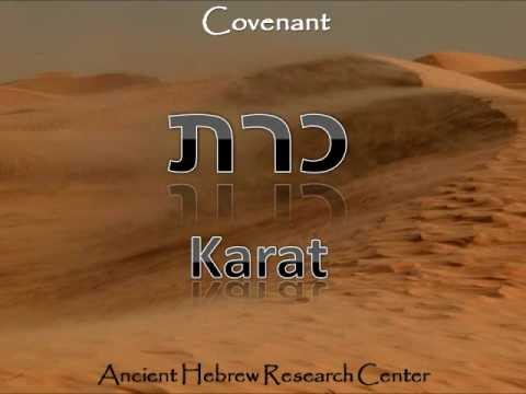 Ancient Hebrew Vocabulary: Covenant